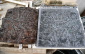 contemporary print permanent print refractory concrete uclan tracy hill